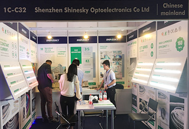 Shinesky Optoelectronics Co., LTD participated in the HK International spring Lighting Fair in 2018